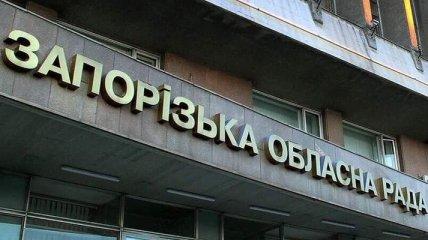 Обыски в Запорожье: задержан замглавы облсовета