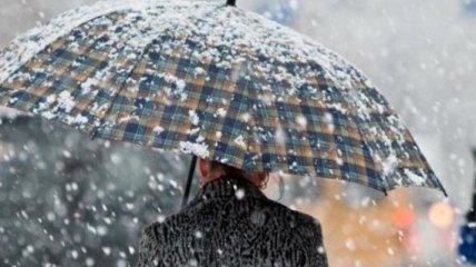 Прогноз погоды в Украине на 22 ноября: на западе страны ожидаются дожди с мокрым снегом