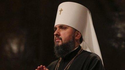 Митрополит Епифаний объявил об окончательной ликвидации УПЦ КП и УАПЦ