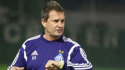 Рианчо: Я никогда не хотел стать главным тренером Динамо