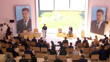 Форум Ялтинской европейской стратегии (YES)