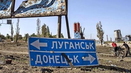 Часть территорий Донбасса оккупирована с 2015 года.
