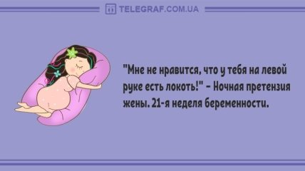 Утро начинается с улыбки: уморительные анекдоты 7 февраля