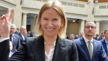 """""""Батькивщина"""" снова предложила кандидатуру Кондратюк на должность вице-спикера"""