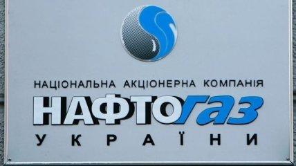 """""""Нафтогаз Украины"""" заплатил """"Газпрому"""" около $890 млн за газ"""