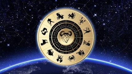 Гороскоп на сегодня, 21 июля 2017: все знаки зодиака