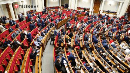 Депутаты пока не проголосовали за нового председателя