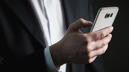 В ГФС тестируют новый онлайн-сервис