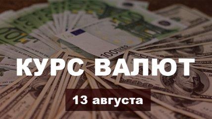 Доллар продолжает падать, а евро растёт: курс валют в Украине на 13 августа