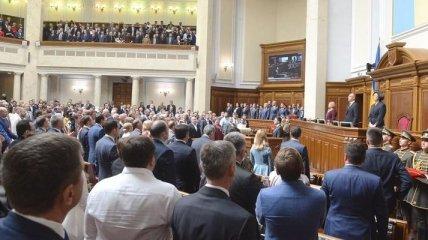 Геращенко поделилась впечатлениями от инаугурации Зеленского