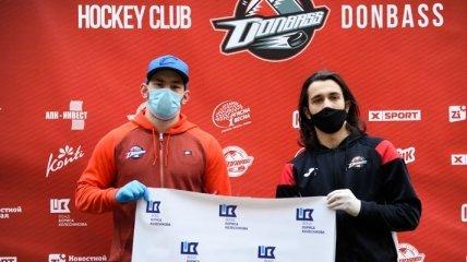 Хоккеисты Донбасса провели мини-тренировку в Константиновке (Фото)