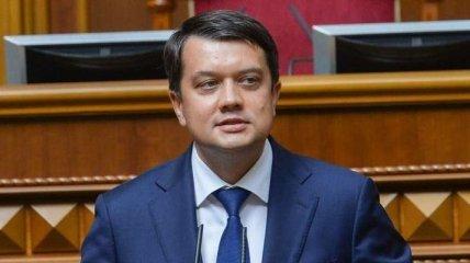 Разумков отменил поездку на Донбасс из-за запрета нового командующего ВСУ