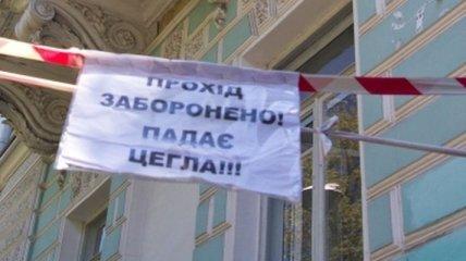 В центре Николаева начал рушится жилой дом