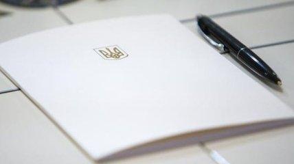 Порошенко подписал закон о предоставлении пенсии работающим ученым