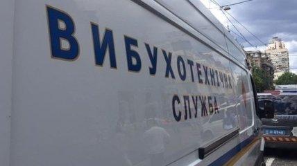 """Злоумышленник """"заминировал"""" все электростанции Украины и потребовал миллиард долларов"""