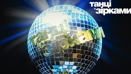 """""""Танці з зірками-2021"""": стало известно имя первой звездной участницы шоу (видео)"""