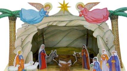 Вертеп 2019: что это за действо и почему его так ждут в украинских семьях на Рождество