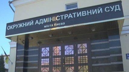 Суд восстановил первого заместителя генпрокурора Голомшу