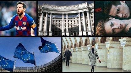 Итоги дня 26 мая: коронавирус в Украине, совместный проект АМКУ и ЕС