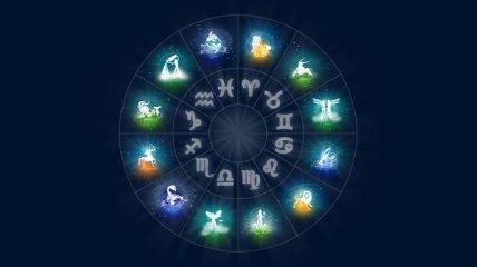 Гороскоп для всех знаков на 1 января