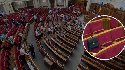 Праздновали победу? Депутаты массово опоздали на заседание Рады после матча Украины со Швецией (фото)