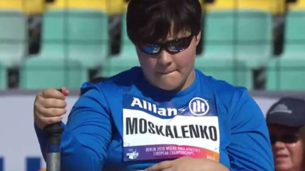 Анастасия Москаленко