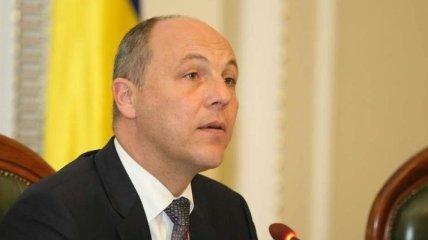 Парубий рассказал, где сейчас находится Украина на пути в ЕС