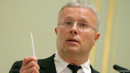 Российский олигарх финансирует украинских националистов?