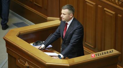 Міністр фінансів Сергій Марченко представляє бюджет депутатам