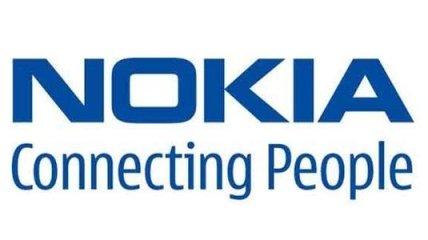 Nokia Lauta: QWERTY-слайдер на базе MeeGo