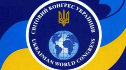 МИД призывает мир отреагировать на решение РФ в отношении ВКУ