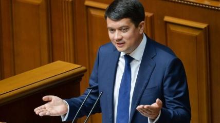 Народный депутат Дмитрий Разумков