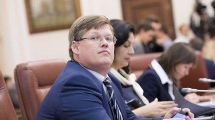 Розенко назвал необходимую для модернизации пенсий сумму