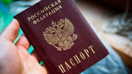 Тымчук: Выдачей паспортов РФ признала себя стороной конфликта на Донбассе