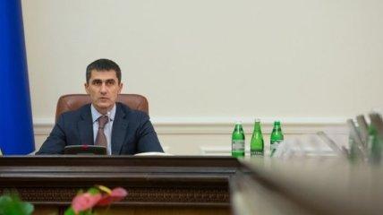 В Украине назначен новый Генеральный прокурор