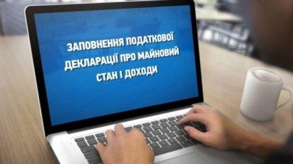 НАПК возьмется за декларации чиновников Укрэнерго и ГФС