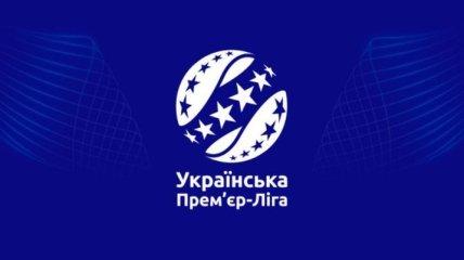 Официально: выборы президента УПЛ перенесли на 25 мая