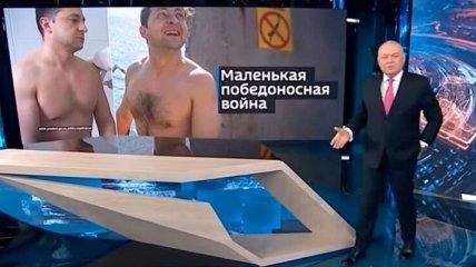 """""""Совсем свихнулся"""": Киселев в эфире """"Вестей"""" несколько минут рассуждал о груди Зеленского"""