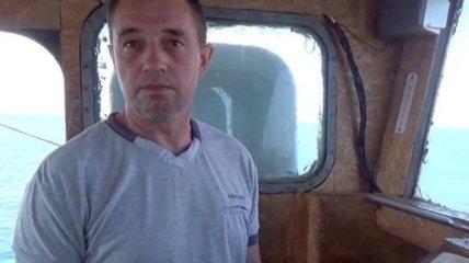 РФ передала Украине капитана рыболовецкого судна