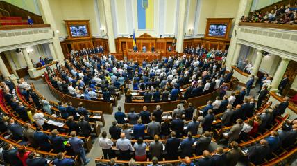 Украинские нардепы зарегистрировали законопроект о российских силовиках