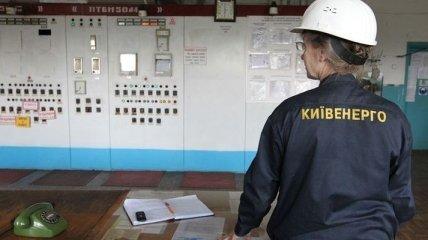 """В """"Киевэнерго"""" рассказали, для кого не будут пересчитывать платежки"""
