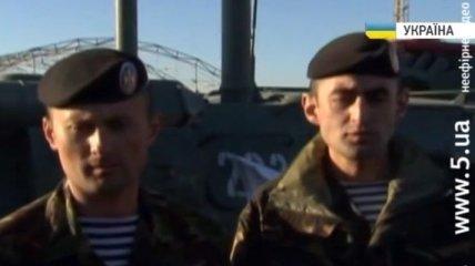 Морпехи Феодосии ставят условия россиянам и готовы стрелять