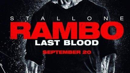 """""""Рэмбо: Последняя кровь"""": Сталлоне показал новый тизер фильма (Видео)"""