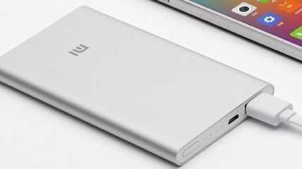 Xiaomi представила компактный внешний аккумулятор