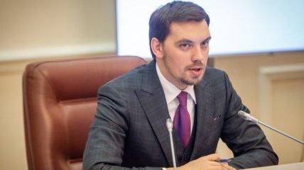 За следующую неделю восемь стартапов получат от государства 9 млн грн: Алексей Гончарук