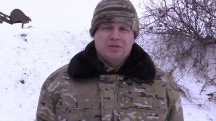 Спикер АТО о ситуации на Донбассе (Видео)