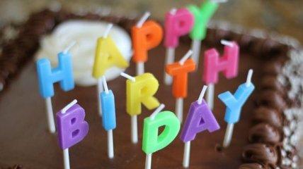 Поздравления с Днем рождения в прозе на 17 октября