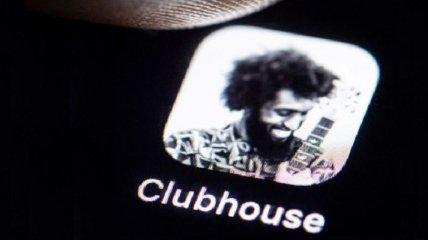 Данные пользователей Clubhouse слили в сеть