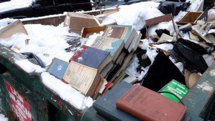 Удивительные находки в нью-йоркском мусорном контейнере (Фото)