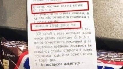 Во Львове пьяный лихач попал на 100 тысяч гривен: как так получилось (фото)